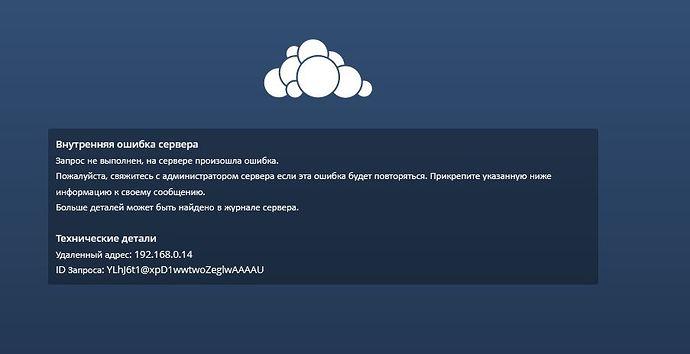 ldap_error